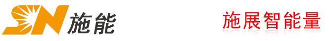 betway必威官网登陆下载,充电器,上海betway精装版电器设备有限公司 --锂电池充电器供应商【官网】